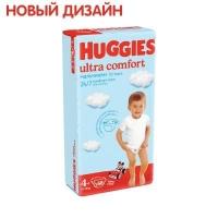 Подгузники Huggies Ultra Comfort )  4+ (10-16 КГ)для мальчиков (68 ШТ)