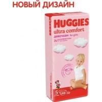 Подгузники Huggies Ultra Comfort ) 5 (12-22 КГ) для девочек (64 ШТ)
