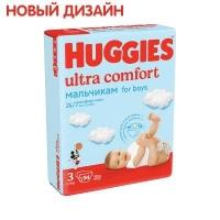 Подгузники Huggies Ultra Comfort 3 (5-9 КГ) для мальчиков (94 ШТ)