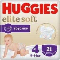 Huggies Elite Soft  (Хагис Элит Софт) подгузники-трусики L (4) 21 шт. 9-14 кг.