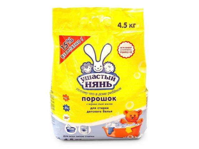 Порошок Ушастый нянь для стирки детского белья 4,5 кг