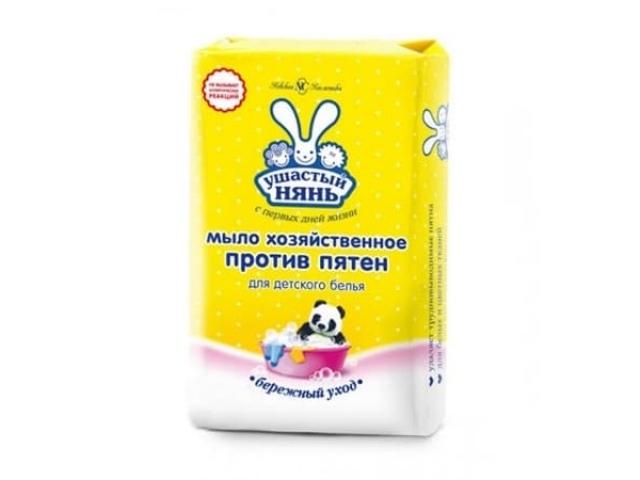 хозяйственное мыло Ушастый нянь против пятен 180 гр