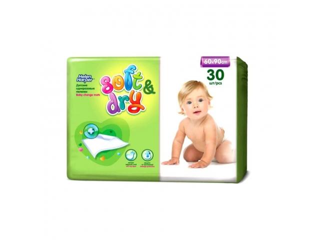 одноразовые пеленки детские Helen Harper Soft & Dry 60х90см 30 шт.