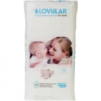 детские подгузники lovular hot wind XL 12-20 кг., 44 шт.
