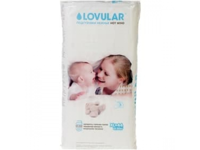 детские подгузники lovular hot wind XL(Ловулар)12-20 кг., 44 шт.