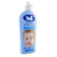 Наша мама мыло жидкое с антимикробным эффектом с экстрактами трав 250 мл.