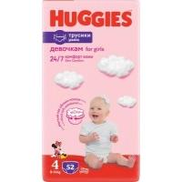 Huggies ( Хагис) трусики-подгузники для девочек 4 (9-14 кг) 52 шт