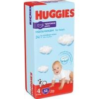 Huggies ( Хагис)  трусики для мальчиков 4 (9-14 кг) 52 шт.