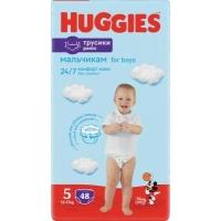Подгузники- трусики Huggies трусики для мальчиков 5 (13-17 кг) 48 шт.