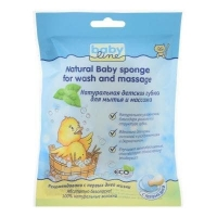 Babyline губка детская для мытья и массажа с минеральным комплексом, DB052