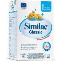 Симилак Classic 1- мол. смесь,0-6 мес 600г.