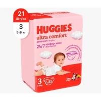 Huggies (Хаггис) ultra comfort 3 для девочек 21 шт.