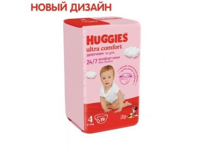 huggies (Хаггис) ultra comfort 4 для девочек 19 шт.