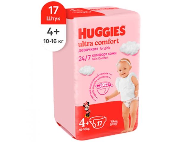 huggies (Хаггис) ultra comfort 4+ для девочек 17 шт.