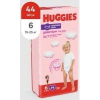 Huggies (хагис) трусики для девочек 6  16- 22 кг 44 шт