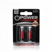 Батарейки ProDomLux AAA/LR02 2 шт.