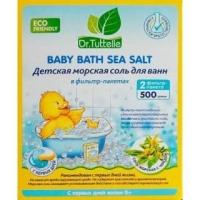 Babyline Nature 500 г соль морская д/ванн с чередой