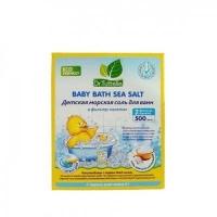 Babyline Nature 500 г соль морская д/ванн натуральная