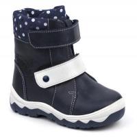 Ботинки зимние цвет тёмно- синий