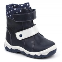 Shagovita ботинки зимние цвет тёмно- синий