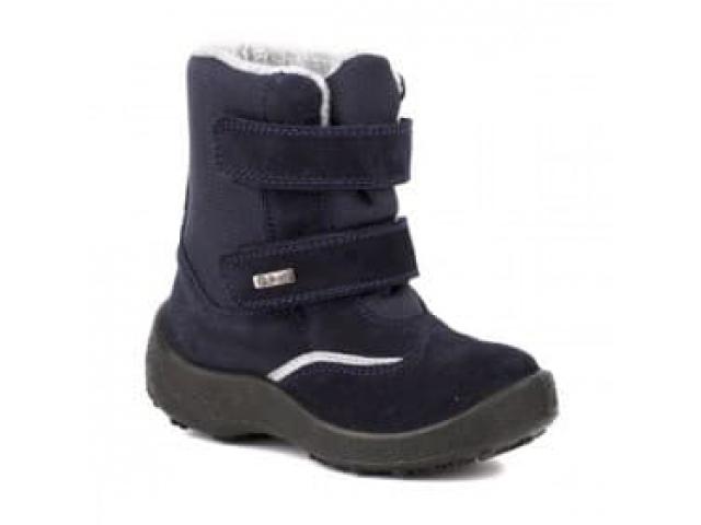 Shagovita S-TEX Ботинки дошкольные тёмно- синие 45102 М