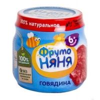 """Фруто Няня пюре мясное """"Говядина"""" 80 гр."""