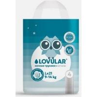 Подгузники-трусики Lovular ночные L 9-14 кг 19 шт/уп
