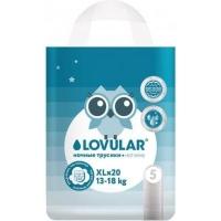 Подгузники-трусики Lovular ночные XL 12-17 кг 18 шт/уп