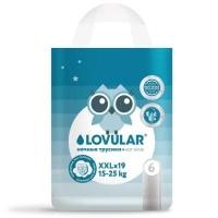 Трусики-подгузники Lovular NIGHT XXL ночные (15 -25 кг). 19 штуп