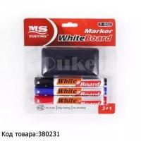 набор маркеров colware cl 520 с губкой для белой доски