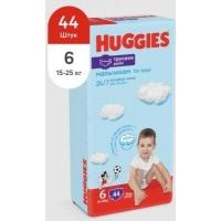 Huggies (хагис) трусики для мальчика 6  16- 22 кг 44 шт