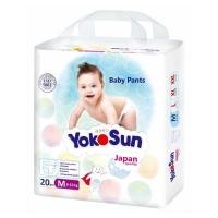 """Подгузники-трусики """"YokoSun"""" Comfort   М20 (6-10 кг)"""