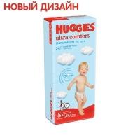 Подгузники Huggies Ultra Comfort ) 5 (12-22 КГ) для мальчиков (56 ШТ)