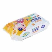 Детские влажные салфетки Смешарики с роммашкой 72 шт.