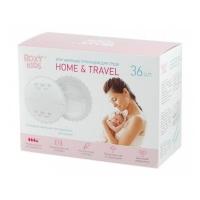 Ультратонкие лактационные прокладки для груди HOME&TRAVEL (36 шт)