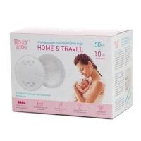 Ультратонкие лактационные прокладки для груди HOME&TRAVEL (60 шт)