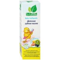 Babyline д/самых маленьких со вкусом Тутти-Фрутти 75 мл паста зубная детск.
