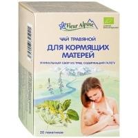 """Флер Альпин чай травяной ОРГАНИК """"Для кормящим матерей""""  30 г"""
