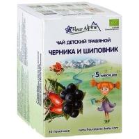 """Флер Альпин чай травяной ОРГАНИК """"Черника и шиповник"""" с 5 мес. 30 г"""