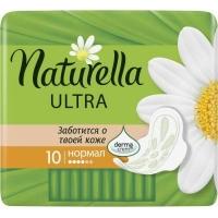Naturella ultra camomile normal Гигиен.прокладкиг 10 шт, 4 капли