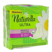 Naturella Ultra Camomile Maxi  Гигиенические прокладкиг 8 шт