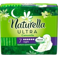 Naturella camomile ultra night ежедневные 7 шт