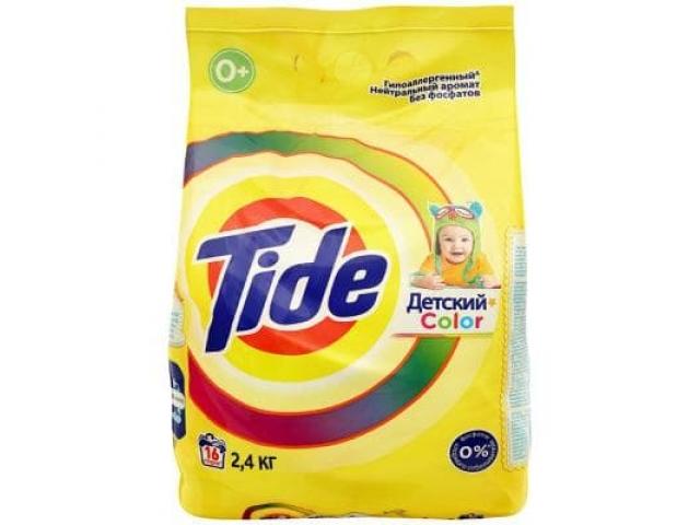 порошок стиральный Tide автомат Детский Color 2,4 кг