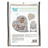 Универсальный чехол для детского стула