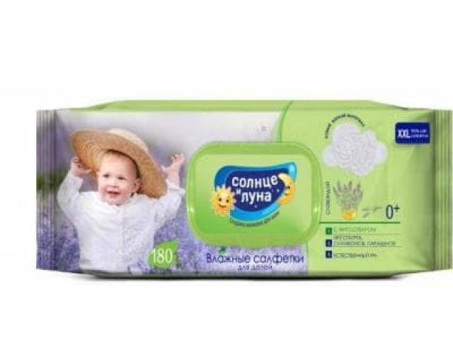 Солнце и луна влажные салфетки для детей 180 шт.