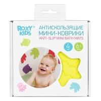 Антискользящий мини коврики для ванной. ROXY-KIDS.4шт