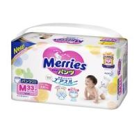 Подгузники- трусики Merries M33 (6-11 кг.)