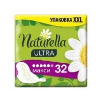 Naturella Ultra прокладки гигиенич. 32 шт 5 капель
