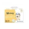 Подгузник трусики BB Kitty XXL 36  шт. (15+ кг)