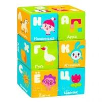 Малышарики. Набор из шести кубиков (Мякиши)